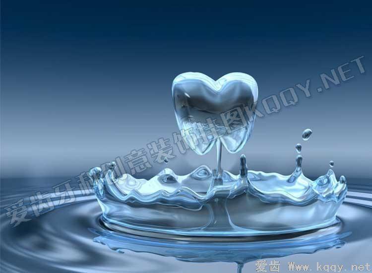 水之心爱齿创意牙科装饰挂图宣传画 沙发背景墙 候诊区精美图片